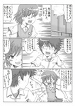 1boy 1girl bad_id bad_pixiv_id blush comic hair_ornament hairclip highres kamijou_touma kosshii_(masa2243) misaka_mikoto monochrome short_hair to_aru_majutsu_no_index translated vest waving