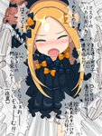 1girl abigail_williams_(fate/grand_order) afterimage bangs black_bow black_dress black_hat bloomers blush bow bug butterfly closed_eyes commentary_request dress facing_viewer fate/grand_order fate_(series) flail forehead hair_bow hat head_tilt highres hiyoko_kamen holding holding_stuffed_animal insect long_hair long_sleeves nose_blush open_mouth orange_bow parted_bangs running shiny shiny_skin sleeves_past_fingers sleeves_past_wrists solo speed_lines spread_legs stuffed_animal stuffed_toy tears teddy_bear underwear very_long_hair weapon white_bloomers