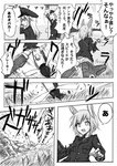 1boy 2girls anna_mcbein bad_id bad_pixiv_id comic constantia_harvey dakku_(ogitsune) doujinshi flare_gun greyscale monochrome multiple_girls panties strike_witches_1940 striker_unit translated underwear uniform world_witches_series