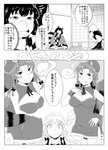 2girls absurdres animal_ears apron beret boots bow breasts china_dress chinese_clothes cleavage cleavage_cutout comic crossed_legs disguise dress from_behind futatsuiwa_mamizou glasses greyscale grin hands_on_ground hat highres hong_meiling izayoi_sakuya koujouchou large_breasts long_hair looking_at_viewer maid maid_apron maid_headdress money monochrome multiple_girls pantyhose raccoon_ears raccoon_tail short_hair smile tail touhou translation_request wrist_cuffs