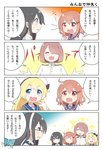 4koma 5girls asashio_(kantai_collection) beret black_hair blonde_hair blue_eyes blush brown_eyes brown_hair closed_eyes comic crossover earth_ekami fang female_admiral_(kantai_collection) gloves hair_ornament hair_over_one_eye hairclip hat highres hoshino_miyako_(wataten) ikazuchi_(kantai_collection) jervis_(kantai_collection) kantai_collection multiple_girls ooyodo_(kantai_collection) open_mouth sparkle_background translated watashi_ni_tenshi_ga_maiorita!