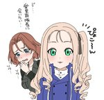 2girls :3 alternate_hairstyle azumi_(girls_und_panzer) bc_freedom_military_uniform black_ribbon blonde_hair blue_eyes blue_jacket blue_vest blush brown_hair dress_shirt drill_hair frown girls_und_panzer green_eyes hair_ribbon hair_up high_collar jacket long_hair long_sleeves looking_at_viewer marie_(girls_und_panzer) military military_uniform multiple_girls notice_lines open_mouth orange_hair ribbon ruruepa school_connection selection_university_military_uniform shirt short_hair side_ponytail simple_background smile standing tearing_up translated uniform vest wavy_mouth white_background white_shirt