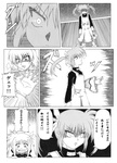 3girls brpfox cape comic earrings fate_testarossa greyscale highres jewelry long_hair lyrical_nanoha magical_girl mahou_shoujo_lyrical_nanoha mahou_shoujo_lyrical_nanoha_a's monochrome multiple_girls no_jacket scared shamal short_hair takamachi_nanoha tears translation_request twintails white_devil