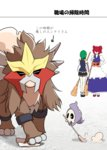 2girls broom duskull entei gen_2_pokemon gen_3_pokemon green_hair highres mattari_yufi multiple_girls onozuka_komachi pokemon pokemon_(creature) red_hair ribbon shiki_eiki short_hair skirt smile touhou translated two_side_up