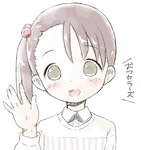 1girl :d akamatsu_yui bangs blush brown_eyes brown_hair collared_shirt commentary_request eyebrows_visible_through_hair hair_bobbles hair_ornament hand_up head_tilt long_sleeves looking_at_viewer mitsuboshi_colors open_mouth pu-en shirt side_ponytail smile solo striped translation_request vertical_stripes white_background