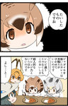 2koma 4girls animal_ears black_hair brown_eyes brown_hair comic cooking curry elbow_gloves eurasian_eagle_owl_(kemono_friends) flying_sweatdrops food fur_collar gloves grappler_baki hat hat_feather helmet kaban_(kemono_friends) kemejiho kemono_friends multiple_girls no_nose northern_white-faced_owl_(kemono_friends) parody pith_helmet serval_(kemono_friends) serval_ears serval_print spoon translated