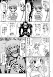 1boy 3girls check_translation comic death_note hidamari_sketch highres miyako monochrome multiple_girls ryuk sae translated translation_request yoshitani_motoka yuno