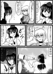 1boy 1girl black_wings camera comic enokuma_uuta glasses greyscale hat japanese_clothes monochrome morichika_rinnosuke shameimaru_aya short_hair tokin_hat touhou translated wings zoom_lens