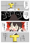 0_0 1girl 4koma akagi_(kantai_collection) baku_taso brown_hair comic commentary_request hat japanese_clothes kantai_collection long_hair military military_uniform muneate open_mouth peaked_cap short_sleeves sweatdrop t-head_admiral translation_request uniform