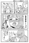 1boy 1girl bald blush braid butterfly_hair_ornament comic drooling elf fangs french_braid french_kiss friden_(hentai_elf_to_majime_orc) greyscale hair_ornament hentai_elf_to_majime_orc jewelry kiss libe_(hentai_elf_to_majime_orc) long_hair monochrome necklace orc orgasm original pointy_ears sweat tomokichi tongue tongue_out translated trembling