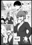 1girl 3boys :d >_< bald bangs clenched_hand clenched_teeth comic emphasis_lines eyebrows_visible_through_hair formal glasses greyscale hair_between_eyes hairband hand_on_hip highres holding holding_paper indoors monochrome multiple_boys necktie open_mouth original paper short_hair short_ponytail sidelocks smile suit swept_bangs teeth translation_request v-shaped_eyebrows xd yano_toshinori