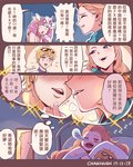 1boy 2girls bedroom blonde_hair blue_eyes blush body_pillow chan_qi_(fireworkhouse) chinese closed_eyes comic debonair_ezreal dreaming eyewear_on_head ezreal hair_ornament half-closed_eyes heterochromia league_of_legends luxanna_crownguard magical_girl multiple_girls nose_bubble open_door open_mouth orange_hair pink_hair purple_eyes shocked_eyes sleeping smile sparkle speech_bubble star_guardian_lux strap_slip text translation_request tuxedo twintails zoe_(league_of_legends) zzz