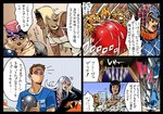 argyle argyle_sweater ball black_lipstick blonde_hair bob_cut bowling bowling_ball bruno_buccellati carne_(jojo) comic commentary crying crying_with_eyes_open dark_skin dark_skinned_male guido_mista hair_ornament hairclip hat headband jojo_no_kimyou_na_bouken kkp_pkk leone_abbacchio lipstick long_hair makeup necktie pannacotta_fugo sex_pistols_(stand) sitting stand_(jojo) sticky_fingers_(stand) sweat sweater tears tiziano translated vento_aureo white_hair zipper