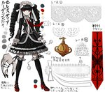1girl bangs black_dress black_hair black_legwear black_nails blunt_bangs bonnet bow celestia_ludenberck character_name claw_ring concept_art danganronpa danganronpa_1 dress drill_hair earrings fingernails frilled_dress frills full_body gothic_lolita high_heels jacket jewelry komatsuzaki_rui lace lolita_fashion long_fingernails long_hair nail_polish necktie official_art pale_skin partially_translated red_eyes red_footwear reference_sheet ribbon simple_background solo standing thighhighs translation_request twin_drills twintails