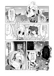 3girls aura check_translation comic commentary_request dark_aura double_bun flower_knight_girl green_bell_(flower_knight_girl) greyscale hair_ornament highres kadose_ara katabami_(flower_knight_girl) long_hair monochrome multiple_girls oxalis_(flower_knight_girl) scared short_hair siblings sidelocks sisters smile solid_circle_eyes sweat translation_request twintails wavy_mouth x_hair_ornament