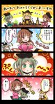 3girls 4koma :t alcohol blonde_hair blush bottle breast_grab breasts brown_hair closed_eyes comic cup dress fan folding_fan grabbing green_dress green_eyes green_hair groping hat long_hair matara_okina multiple_girls nishida_satono o_o one_eye_closed open_mouth pink_dress pote_(ptkan) purple_eyes sakazuki sake sake_bottle short_hair_with_long_locks sweatdrop tate_eboshi teireida_mai touhou translation_request
