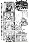 3girls 4koma :3 :d artist_name bangs bkub blush bonnet bow card character_request clenched_hand comic dress emphasis_lines english eyebrows_visible_through_hair flying_sweatdrops greyscale hair_bow hair_ornament halftone holding holding_card jewelry jpeg_artifacts monochrome multiple_girls neck_ribbon open_mouth outstretched_arms pointing ribbon sailor_collar school_uniform serafuku short_hair shouting simple_background single_earring sitting skirt smile sparkling_eyes speech_bubble spread_arms sweatdrop talking tama_(wixoss) trading_card translation_request twintails two-tone_background wixoss wrist_cuffs