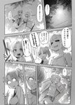 ! 2girls =_= ahoge bench breasts casual cirno closed_eyes comic commentary_request constricted_pupils contemporary daiyousei denim denim_shorts drooling food fruit greyscale highres imizu_(nitro_unknown) lying midriff monochrome multiple_girls navel on_back open_mouth park_bench peach school_uniform shoes short_hair shorts side_ponytail sitting skirt small_breasts smile spaghetti_strap sunlight tank_top touhou translation_request tree wide-eyed