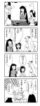 3girls 4koma animal_ears azumanga_daiou bad_id bow comic fujiwara_no_mokou houraisan_kaguya inaba_tewi long_hair monochrome multiple_girls nattororo short_hair suspenders touhou translated
