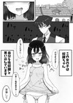 1boy 1girl :d @_@ bangs bare_arms bare_shoulders blush breasts clock clock_tower collarbone collared_shirt comic commentary_request dress dress_lift drooling eyebrows_visible_through_hair glasses greyscale groin hair_between_eyes heart highres house lifted_by_self long_hair monochrome necktie nonono_(mino) open_mouth original outdoors panties saliva shirt side-tie_panties slave-chan_(mino) sleeveless sleeveless_dress small_breasts smile sweat tower translation_request underwear vest