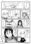 3girls :d ^_^ asaya_minoru bandaged_arm bandages bangs bare_shoulders boots breasts chaldea_uniform closed_eyes closed_mouth comic commentary_request eighth_note eyebrows_visible_through_hair facial_scar fate/grand_order fate_(series) flower_knot fujimaru_ritsuka_(female) gloves greyscale hair_between_eyes hair_ornament hair_scrunchie hair_strand hand_up indoors jack_the_ripper_(fate/apocrypha) jacket long_sleeves minamoto_no_raikou_(fate/grand_order) monochrome multiple_girls musical_note one_side_up open_mouth scar scar_across_eye scar_on_cheek scrunchie shirt sleeveless sleeveless_shirt small_breasts smile thigh_boots thighhighs translation_request twitter_username uniform
