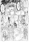 4girls bamboo bamboo_forest bow chihiro_(kemonomichi) comic crying doujinshi ex-keine forest fujiwara_no_mokou greyscale hair_bow hat highres horns kamishirasawa_keine maribel_hearn monochrome multiple_girls nature scan streaming_tears tears touhou translation_request usami_renko