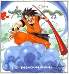 1boy bird cloud copyright_name dragon dragon_ball dragon_ball_z eastern_dragon flying_nimbus male nyoibo oda_eiichirou seagull signature solo son_gokuu whorled_clouds whorled_flames