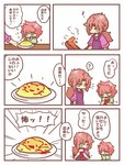 apron child comic cooking diavolo drawing father_and_daughter frying_pan green_eyes jojo_no_kimyou_na_bouken ketchup musical_note omelet pink_hair tied_hair translated trish_una warabi_mochi_(mochigome99) younger