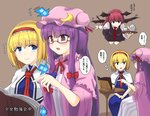 3girls :d :o alice_margatroid beige_background bespectacled blonde_hair blue_bow blue_eyes blush book book_stand bow braid breasts capelet closed_mouth commentary crescent crescent_moon_pin cup demon_tail demon_wings directional_arrow eyebrows_visible_through_hair flapping flying flying_sweatdrops glasses hair_bow hat hat_ribbon head_wings highres implied_yuri koakuma large_breasts long_hair long_sleeves looking_at_another medium_breasts multiple_girls multiple_views neck_ribbon necktie no_mouth no_nose open_book open_mouth patchouli_knowledge pointing purple_eyes purple_hair red-framed_eyewear red_bow red_hair red_headband red_neckwear red_ribbon ribbon scmado24 shadow short_hair shoujo_kitou-chuu simple_background sitting smile speech_bubble sweatdrop table tail tea_set teacup teapot thought_bubble touhou translated twin_braids very_long_hair wings