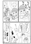 :d >_< animal_ears arms_up artist_self-insert bottle bottle_cap bunny_ears cheering comic hand_on_head hat imizu_(nitro_unknown)_(character) liquid multiple_girls open_mouth remilia_scarlet ribbon ringo_(touhou) shaking smile squeezing surprised sweat sweatdrop touhou translation_request twisted warugaki_(sk-ii) water xd