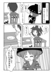 2girls chair check_translation comic cup food food_on_face greyscale highres indosou kijin_seija monochrome multiple_girls plate sukuna_shinmyoumaru table tea teacup tears touhou translated translation_request