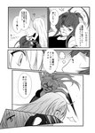 3girls bangs black_ribbon bleeding blood breasts collarbone comic commentary_request crazy_eyes crazy_smile dog_tags eyebrows_visible_through_hair greyscale hair_flaps hair_ornament hair_ribbon hibiki_(kantai_collection) highres holding holding_knife kantai_collection knife kuma_(kantai_collection) long_hair messy_hair monochrome motion_blur multiple_girls open_mouth pants remodel_(kantai_collection) ribbon rubbing surprised tank_top tearing_up translated very_long_hair yua_(checkmate) yuudachi_(kantai_collection)