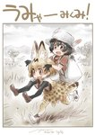 2girls animal_ears ankle_boots backpack bag bangs black_eyes black_gloves black_hair black_legwear blonde_hair boots brown_footwear carrying cloud cloudy_sky commentary_request eyebrows_visible_through_hair frown gloves grass hat hat_feather helmet high-waist_skirt kaban_(kemono_friends) kemono_friends legwear_under_shorts medium_hair multiple_girls nyororiso_(muyaa) open_mouth outside_border pantyhose pith_helmet print_legwear print_skirt red_shirt running serval_(kemono_friends) serval_ears serval_print serval_tail shirt shoes short_sleeves shorts shoulder_carry skirt sky smile standing striped_tail tail thighhighs translated wavy_hair white_footwear white_hat white_shorts yellow_eyes yellow_legwear yellow_skirt