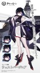 1girl adjusting_clothes anchor_symbol artist_request azur_lane bangs bare_legs bare_shoulders belt black_footwear black_gloves black_hair black_jacket breasts closed_mouth coat collarbone copyright_name dress expressions full_body gloves half_updo hand_up jacket logo long_hair looking_at_viewer machinery mast medium_breasts mole mole_under_eye off_shoulder official_art pale_skin parted_lips red_eyes rudder_shoes shaded_face shoes sleeveless sleeveless_dress sleeves_past_fingers sleeves_past_wrists smile standing translation_request turret turtleneck west_virginia_(azur_lane) wide_sleeves