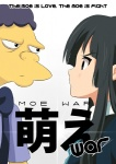 1boy 1girl akiyama_mio aven bangs black_eyes black_hair blunt_bangs check_commentary commentary_request crossover english_text engrish_text hime_cut k-on! long_hair moe moe_szyslak movie_poster poster pun ranguage school_uniform the_simpsons yellow_skin