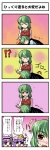 !? /\/\/\ 4girls 4koma :< antennae ascot blush cape chibi comic fukujima_kiwi green_hair hairband hat heart kazami_yuuka komeiji_satori lap_pillow multiple_girls o_o patchouli_knowledge petting plaid plaid_skirt plaid_vest purple_eyes purple_hair red_eyes short_hair skirt skirt_set surprised tears touhou translated trembling vest wriggle_nightbug yuri