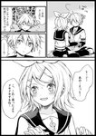 ... 1boy 1girl >_< bass_clef blush bow collarbone comic faceless faceless_male greyscale hair_bow hair_ornament hairclip hana_(mew) head_tilt holding_hands interlocked_fingers kagamine_len kagamine_rin leg_warmers looking_away monochrome necktie sailor_collar shorts siblings sitting smile speech_bubble translated treble_clef twins vocaloid wariza