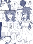 1boy 1girl :d blazer bow brother_and_sister closed_eyes comic dress girlish_number greyscale hair_bow jacket karasuma_chitose_(girlish_number) karasuma_gojou kwsg long_hair monochrome open_mouth siblings smile translation_request