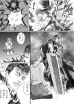 1girl berserk comic dragonslayer_(sword) greyscale guts huge_weapon kyubey mahou_shoujo_madoka_magica miki_sayaka monochrome nemo_(nameless920) translated weapon