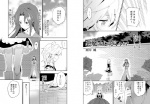 2girls comic doujinshi greyscale hairband hong_meiling izayoi_sakuya minakata_sunao monochrome multiple_girls short_hair touhou translated