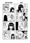 4girls ak-12_(girls_frontline) an-94_(girls_frontline) blush chair check_translation comic cup drinking_glass eating flying_sweatdrops girls_frontline highres long_hair m4a1_(girls_frontline) multiple_girls ponytail spoon spoon_in_mouth st_ar-15_(girls_frontline) surprised table tama_yu translation_request