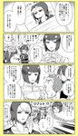 4koma black_hair black_sclera blood blood_from_mouth blue_eyes bob_cut bruno_buccellati cellphone comic commentary crew_cut formaggio giorno_giovanna greyscale hair_ornament hairclip hat headband highres illuso jojo_no_kimyou_na_bouken leone_abbacchio long_hair lznustrpo mask melone monochrome narancia_ghirga phone pink_eyes red_eyes risotto_nero severed_head smile spot_color sweat translated vento_aureo