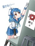 1girl aqua_neckwear black_legwear blue_hair blue_sailor_collar blue_skirt blush brown_eyes commentary dutch_angle enemy_lifebuoy_(kantai_collection) fukae_(kantai_collection) gloves hat highres kantai_collection karuna_(madlax) kneehighs looking_up neckerchief open_mouth outstretched_arm outstretched_hand reaching reaching_out ribbon sailor_collar sailor_hat school_uniform serafuku shirt short_hair side_ponytail simple_background single_glove skirt sleeve_cuffs solo standing sweat translated white_background white_gloves white_shirt