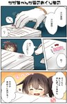 1girl 3koma ^_^ ^o^ absurdres admiral_(kantai_collection) blush brown_hair closed_eyes comic commentary_request eyebrows_visible_through_hair gloves hair_between_eyes highres japanese_clothes kaga_(kantai_collection) kantai_collection long_sleeves minigirl motion_lines open_mouth paper short_hair side_ponytail smile speech_bubble taisa_(kari) tasuki thought_bubble translation_request white_gloves