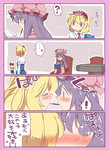 ! ... 2girls ? alice_margatroid blonde_hair blue_eyes blush book bow closed_eyes commentary_request crescent dress hair_bow hairband hammer_(sunset_beach) hat heart long_hair multiple_girls patchouli_knowledge pocky pocky_day pocky_kiss purple_eyes purple_hair revision shanghai_doll shared_food short_hair sparkle touhou translated yuri