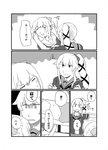 2girls anger_vein bangs bed betchan blanket bow breasts buttons closed_eyes closed_mouth comic fingernails greyscale hair_bow hair_flaps hair_ribbon jacket kantai_collection long_hair monochrome multiple_girls neckerchief pale_face pillow pinching pleated_skirt ponytail remodel_(kantai_collection) ribbon sailor_collar short_sleeves side_ponytail sidelocks skirt smile speech_bubble squiggle sweat translated yura_(kantai_collection) yuubari_(kantai_collection)
