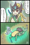 1girl check_translation comic dagger ghost highres league_of_legends leng_wa_guo nami_(league_of_legends) translation_request weapon