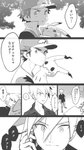 ! 2boys absurdres baseball_cap comic gen_7_pokemon greyscale hat highres hug kemeo mimikyu monochrome multiple_boys ookido_green open_mouth pikachu poke_ball_symbol pokemon pokemon_(creature) pokemon_(game) pokemon_frlg pokemon_sm red_(pokemon) red_(pokemon_frlg) spiked_hair spoken_exclamation_mark thought_bubble translation_request