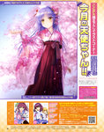 1girl absurdres angel_beats! asami_yuriko cherry_blossoms floral_print flower goto_p hair_flower hair_ornament hakama highres japanese_clothes kimono long_hair na-ga parted_lips petals pink_kimono qr_code red_hakama silver_hair solo standing tenshi_(angel_beats!) translation_request tree yellow_eyes yuri_(angel_beats!) yusa_(angel_beats!)