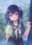 1girl :d bangs blue_eyes blue_hair blurry blurry_background blush bra breasts collarbone commentary_request day emia_wang eyebrows_visible_through_hair flower hair_ribbon handkerchief highres holding kantai_collection large_breasts neckerchief open_clothes open_mouth outdoors pleated_skirt rain ribbon sailor_collar school_uniform see-through serafuku shirt short_sleeves skirt smile solo souryuu_(kantai_collection) twintails underwear wet wet_clothes wet_hair wet_shirt white_neckwear white_ribbon